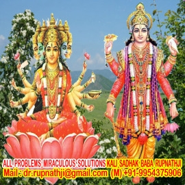 ask astrologer free