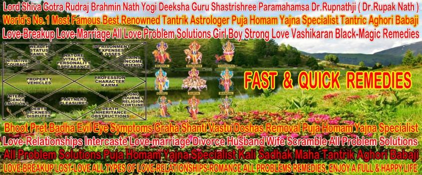 vashikaran black magic   remedies to manifest romantic