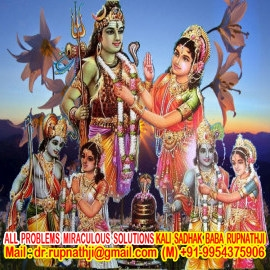 boy friend lover call divine miraculous bagalamukhi dashamahavidya sadhak rupnathji