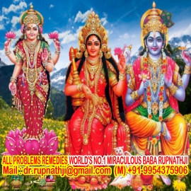 boy girl powerful vashikaran call divine miraculous ashta siddha kali sadhak aghori mahayogi tantrik baba deekshaguru mahapurush rupnathji