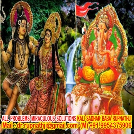 boy girl powerful vashikaran call divine miraculous bagalamukhi dashamahavidya sadhak rupnathji