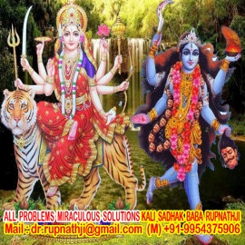 boy girl strong vashikaran call divine miraculous maha avatar guru rupnath baba ji