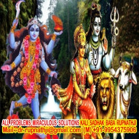 career solution call divine miraculous deeksha guru mahapurush rupnathji