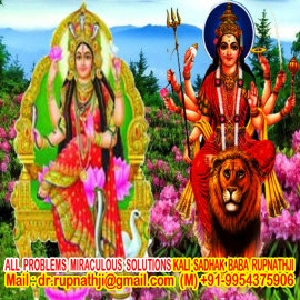 enjoy girl friend call divine miraculous kali sadhak aghori baba rupnathji