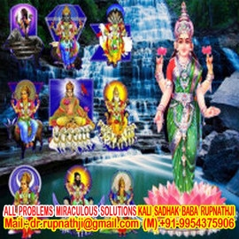 enjoy girl friend call divine miraculous spiritual deeksha guru rupnathji