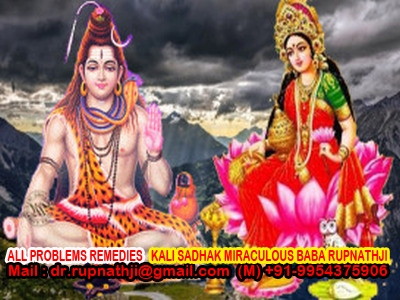 enjoy girl friend call divine miraculous vak siddha maha tantrik baba rupnathji