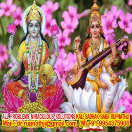 enjoy love relationship call divine miraculous maha avatar guru rupnath baba ji
