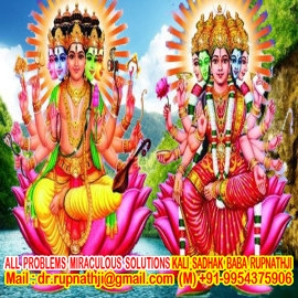 enjoy love relationships call divine miraculous bagalamukhi dashamahavidya sadhak rupnathji