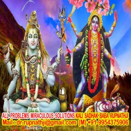 enjoy love relationships call divine miraculous kali sadhak aghori baba rupnathji