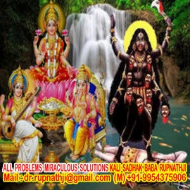 enjoy love relationships call divine miraculous spiritual deeksha guru rupnathji