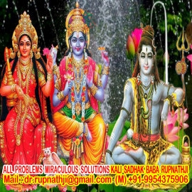 enjoy relationships call divine miraculous bagalamukhi dashamahavidya sadhak rupnathji