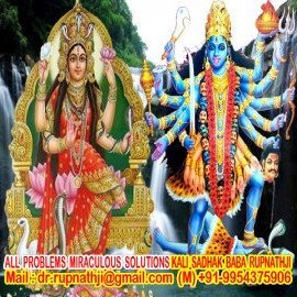 fast quick solution call divine miraculous maha avatar guru rupnath baba ji