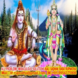 get your true love call divine miraculous spiritual deeksha guru rupnathji