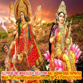 girl friend lover call divine miraculous bagalamukhi dashamahavidya sadhak rupnathji