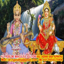 girl friend vashikaran call divine miraculous maha avatar guru rupnath baba ji