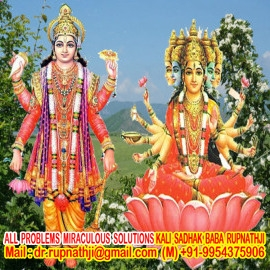 husband wife bonding call divine miraculous kali sadhak aghori baba rupnathji