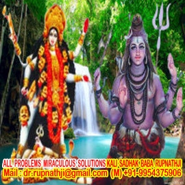 husband wife divorce call divine miraculous spiritual deeksha guru rupnathji