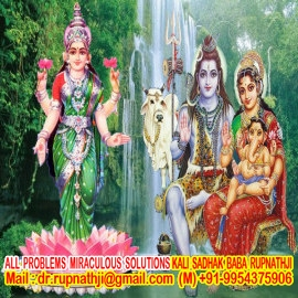 husband wife enjoyment call divine miraculous bagalamukhi dashamahavidya sadhak rupnathji