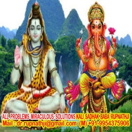 husband wife enjoyment call divine miraculous spiritual deeksha guru rupnathji