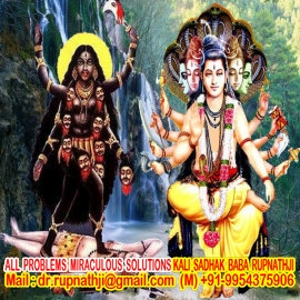husband wife full enjoy call divine miraculous bagalamukhi dashamahavidya sadhak rupnathji