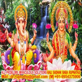 husband wife full enjoy call divine miraculous kali sadhak aghori baba rupnathji