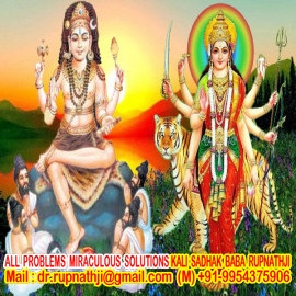 husband wife full enjoyment call divine miraculous spiritual deeksha guru rupnathji