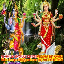 husband wife vashikaran call divine miraculous maha avatar guru rupnath baba ji