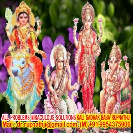 love marriage call divine miraculous spiritual deeksha guru rupnathji