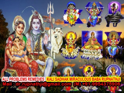love problem solution call divine miraculous bagalamukhi dashamahavidya sadhak rupnathji