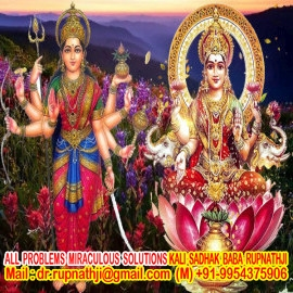 love problem solution call divine miraculous kali sadhak aghori baba rupnathji