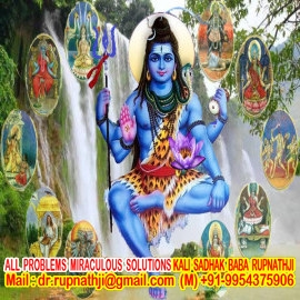 love relationship prediction call divine miraculous bagalamukhi dashamahavidya sadhak rupnathji