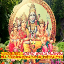 love relationship prediction call divine miraculous deeksha guru mahapurush rupnathji
