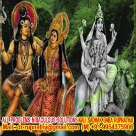 love relationship prediction call divine miraculous spiritual deeksha guru rupnathji