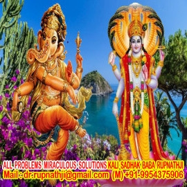 love relationships call divine miraculous bagalamukhi dashamahavidya sadhak rupnathji