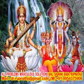love satisfaction romance call divine miraculous bagalamukhi dashamahavidya sadhak rupnathji