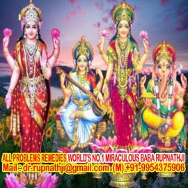 powerful black magic call divine miraculous deeksha guru mahapurush rupnathji
