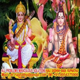 powerful girl vashikaran call divine miraculous maha avatar guru rupnath baba ji