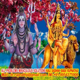 powerful strong vashikaran